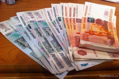 Вологодский пенсионный фонд объяснил новую формулу расчета пенсии