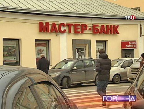 Вологжан призывают освоить базовые навыки финансовой грамотности