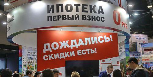 Время торга: какие скидки можно получить при покупке квартиры в москве