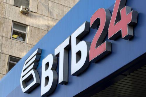 """Втб24 предложил оформить ипотечный кредит на покупку строящегося жилья и на рефинансирование в рамках программы """"победа над формальностями"""""""