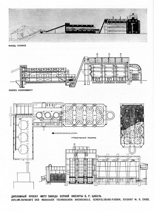 Ввологде представили отчет финских ученых опроекте целлюлозного завода