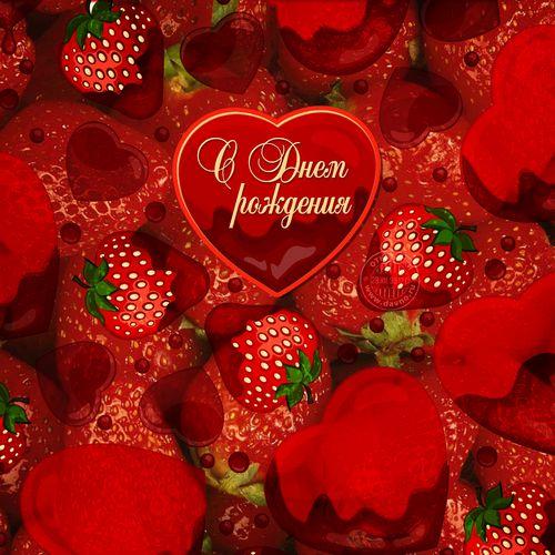 """За 12 дней клиенты и сотрудники """"банка24.ру"""" собрали деньги на годовое лечение для маленькой художницы-инвалида"""