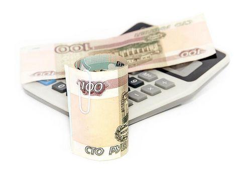 Заключение договора купли-продажи. налогообложение недвижимости на кипре