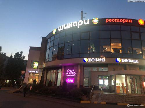 Жилой комплекс английский квартал в москве